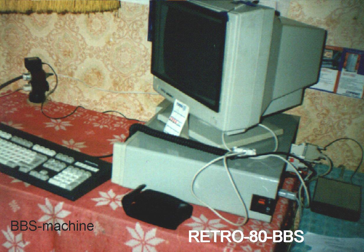 386sx33mhz (BBS-machine)