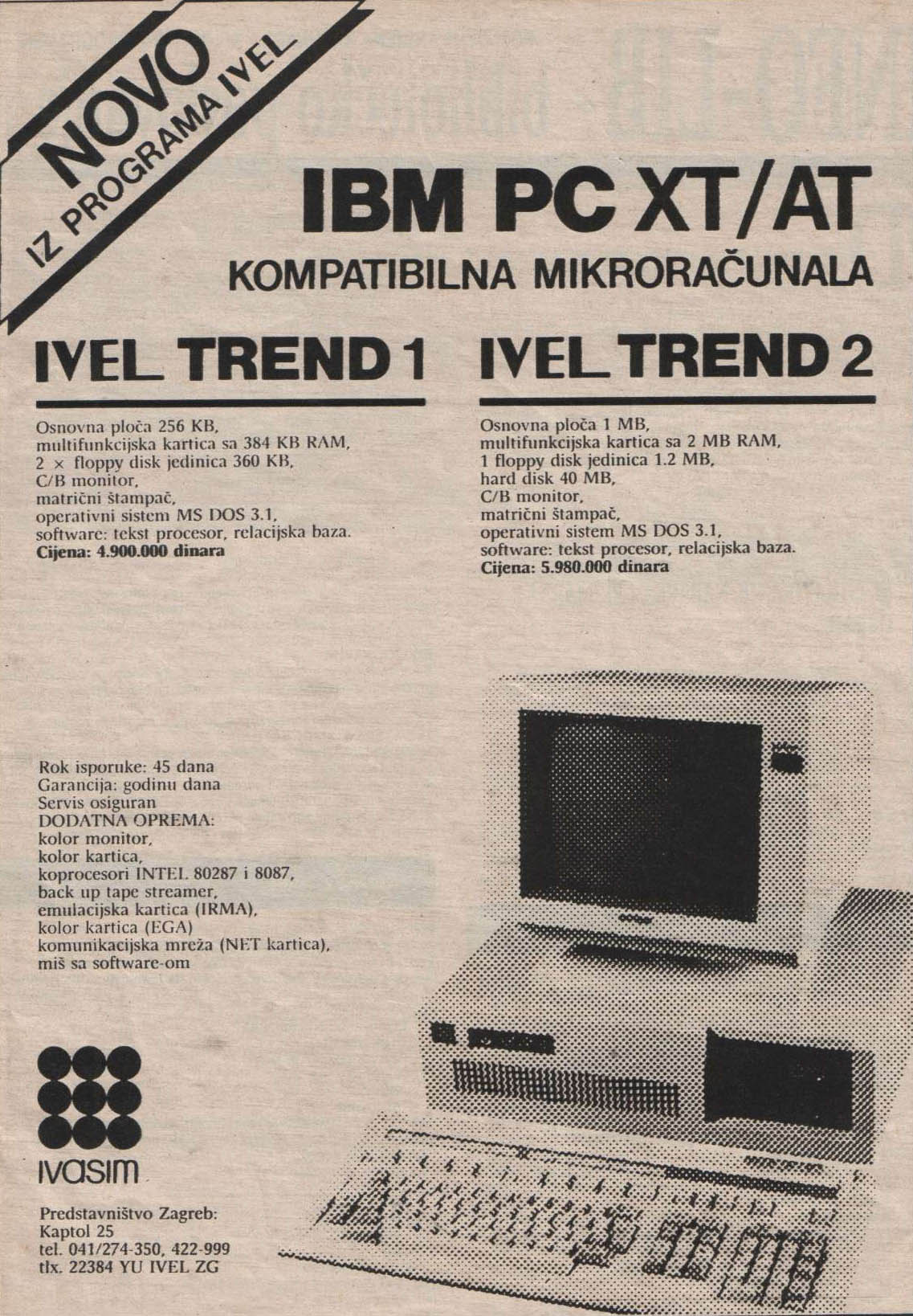 Ivel Trend1,Ivel Trend2